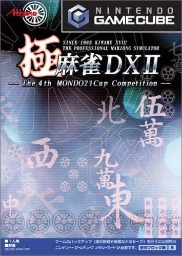 Kiwame Mahjong DX2 - Dolphin Emulator Wiki