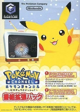 File:Pokémon Channel Bonus Disc.jpg
