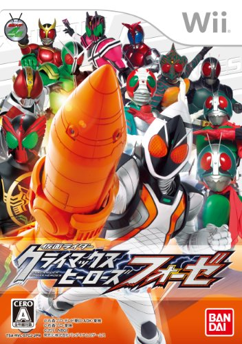 File:Climax Heroes Fourze.jpg