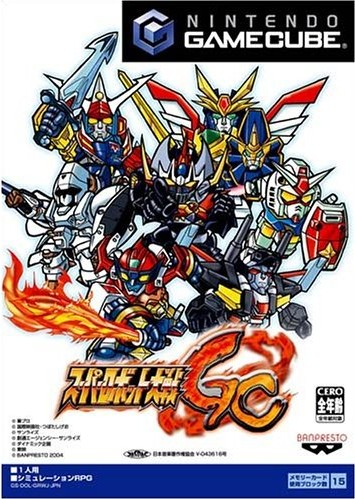 File:SuperRobotWarsGC.jpg