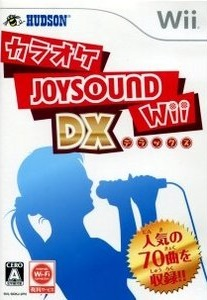 Karaoke Joysound DX.jpg