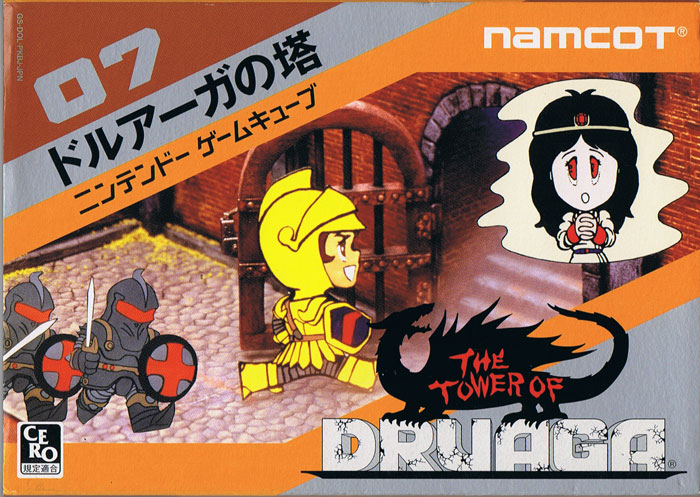 File:The Tower of Druaga.jpg