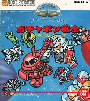 D Gundam World-Gachapon Senshi-Scramble Wars (NES).jpg