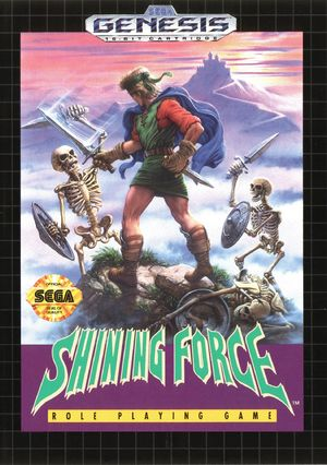 Shining Force.jpg