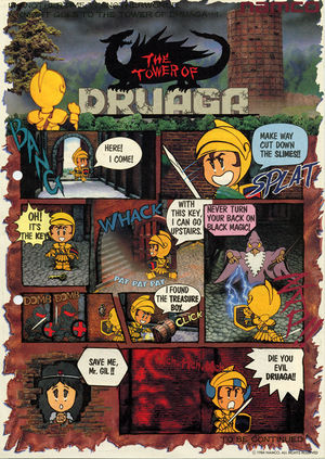 The Tower of Druaga (Arcade).jpg