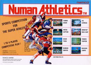 Numan Athletics.jpg