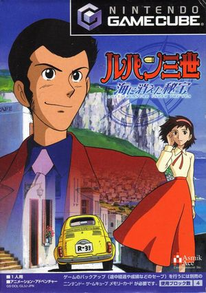 Lupin the 3rd-Lost Treasure by the Sea.jpg