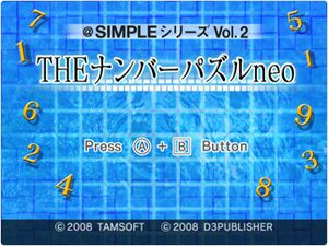 Simple Series Vol. 2-The Number Puzzle neo.jpg