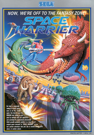Space Harrier (Arcade).jpg
