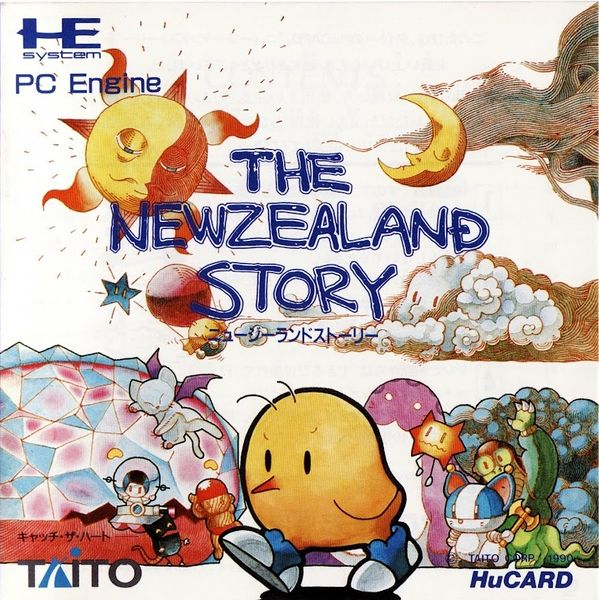File:The NewZealand Story.jpg