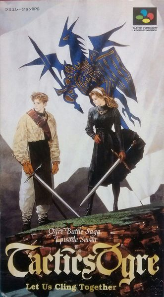 File:Tactics Ogre.jpg