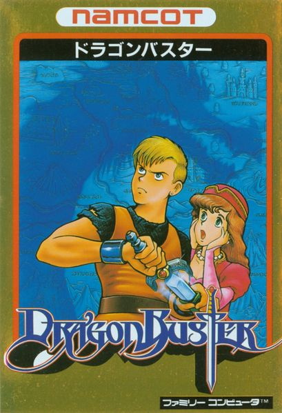 File:Dragon Buster (NES).jpg
