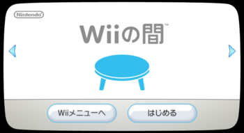 "Wii ""My Room"" Channel.png"