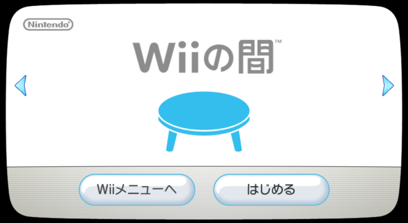 "File:Wii ""My Room"" Channel.png"