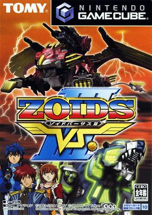 Tarjeta del Game Cube con todos los Zoids Desbloqueados 300px-Zoids_Vs._III