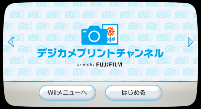 File:Digicam Print Channel.png