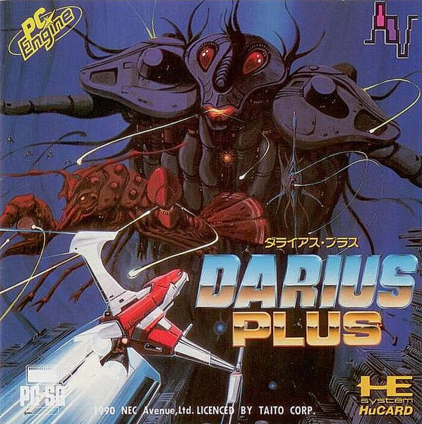 File:Darius Plus.jpg