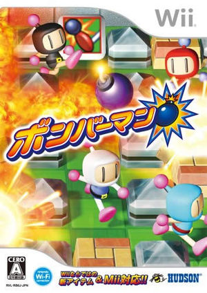 Bomberman Blast (Wii) - Dolphin Emulator Wiki