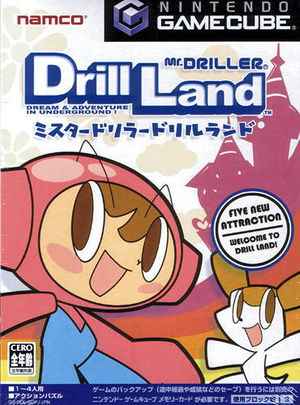 Mr Driller-Drill Land.jpg