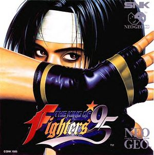 The King of Fighters 95.jpg