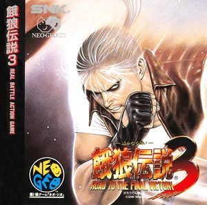 Fatal Fury 3-Road to the Final Victory.jpg