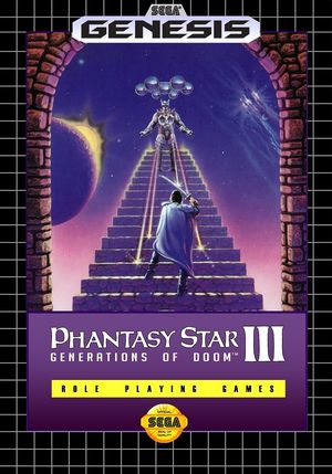 Phantasy Star III-Generations of Doom.jpg