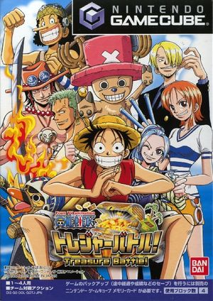One Piece-Treasure Battle!.jpg