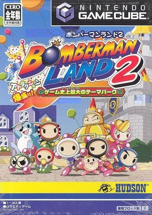 Bomberman Land 2.jpg