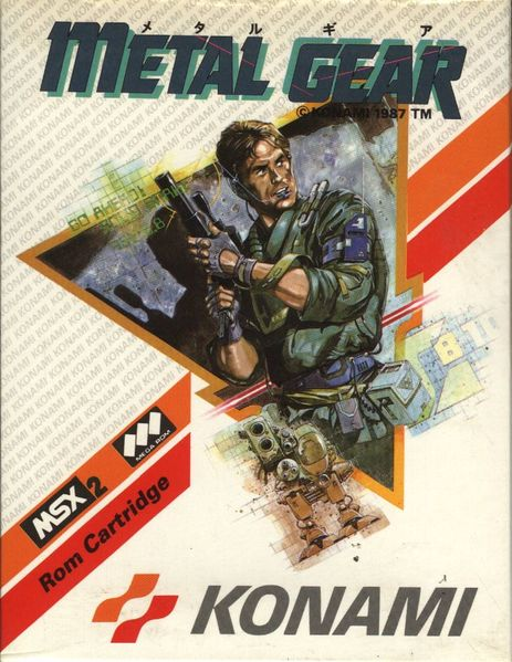 File:Metal Gear (MSX).jpg