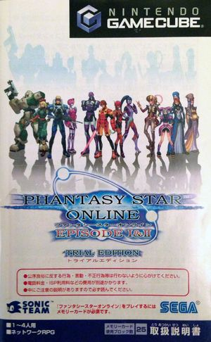 Phantasy Star Online Episode I & II Trial Edition.jpg