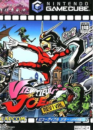 Viewtiful Joe-Revival.jpg
