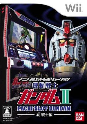 Anime Slot Revolution: Pachi-Slot Kidou Senshi Gundam II ...