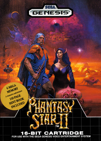 File:Phantasy Star II.jpg