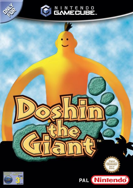 File:Doshin the Giant.jpg