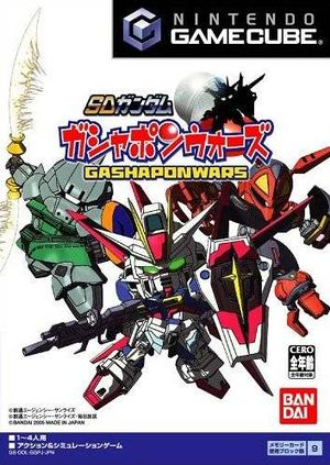Gundam SD Gashapon Wars Cover.jpg