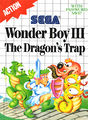 Wonder Boy III-The Dragon's Trap.jpg