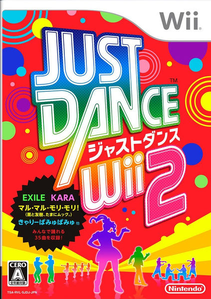 File:Just Dance Wii 2.jpg