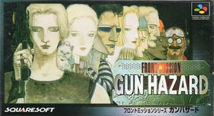 Front Mission Series-Gun Hazard.jpg